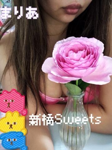 「トワちゃん」06/18(月) 21:00 | まりあの写メ・風俗動画