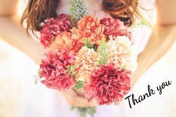 「ありがとうございました?」06/18(月) 22:33 | りょうの写メ・風俗動画