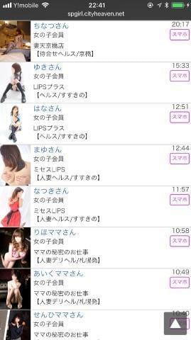 「[??見たよ??ありがとう!]:フォトギャラリー」06/18(月) 22:43 | りえの写メ・風俗動画