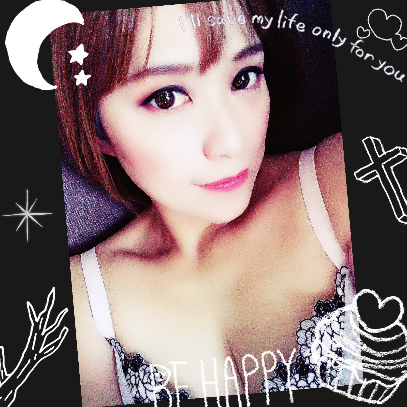レン「ありがと♡」06/18(月) 22:44   レンの写メ・風俗動画