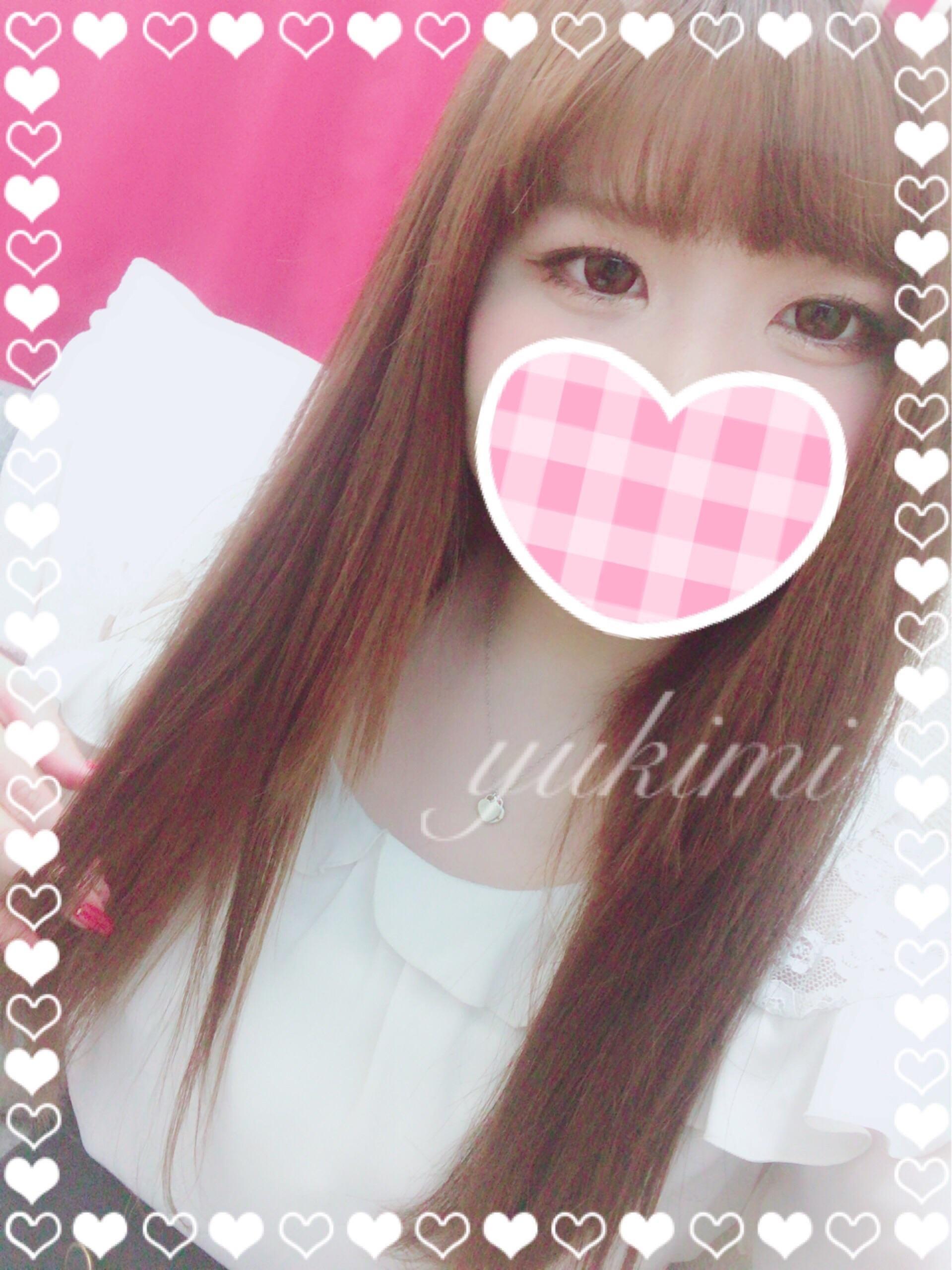ゆきみ「ありがとう♡」06/18(月) 23:33   ゆきみの写メ・風俗動画