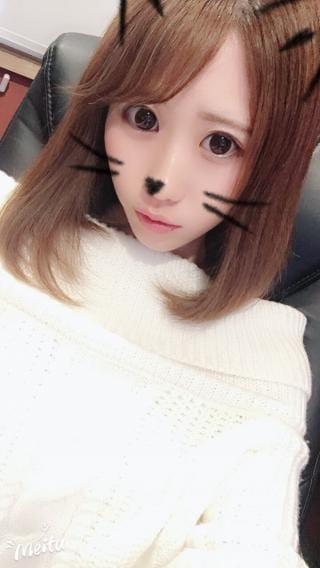 「お礼♡」06/18日(月) 23:51 | 工藤 るなの写メ・風俗動画