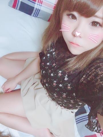 「おはよ★」06/19(火) 01:07   かりんの写メ・風俗動画