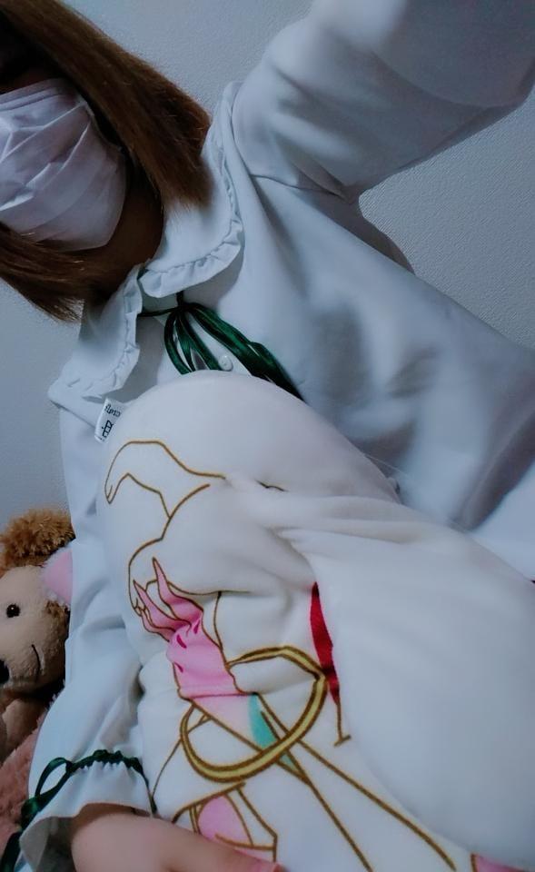 「♥」06/19(火) 01:08   るみの写メ・風俗動画