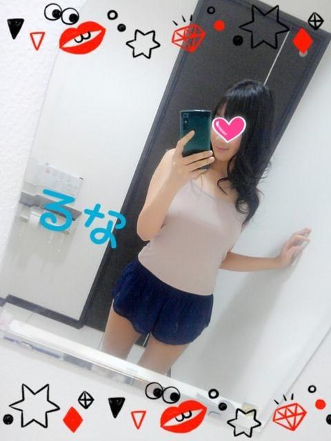 「ズボン。」06/19(火) 01:29   るなの写メ・風俗動画