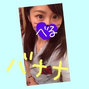 「昨日のお礼(バナナ)」06/19(火) 02:00 | べるの写メ・風俗動画