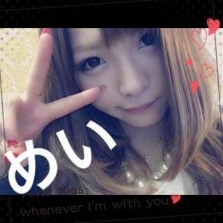 めい 人気爆発!!「ご予約のMさん♪」06/19(火) 02:22 | めい 人気爆発!!の写メ・風俗動画