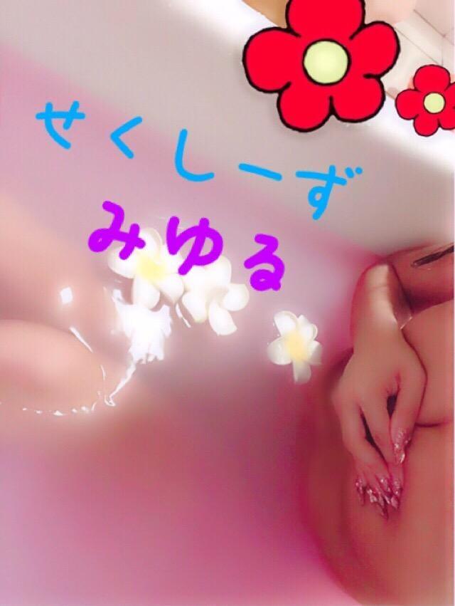 みゆる「お礼」06/19(火) 03:20 | みゆるの写メ・風俗動画