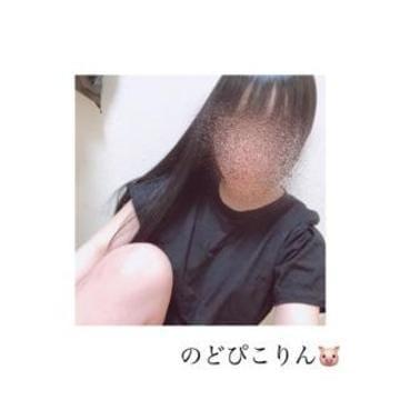 「* 届け!!!!!!!」06/19(火) 03:22 | 一瀬 のどか☆流派☆解禁☆の写メ・風俗動画