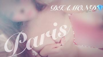 「Paris*diary」06/19(火) 03:32 | パリスの写メ・風俗動画