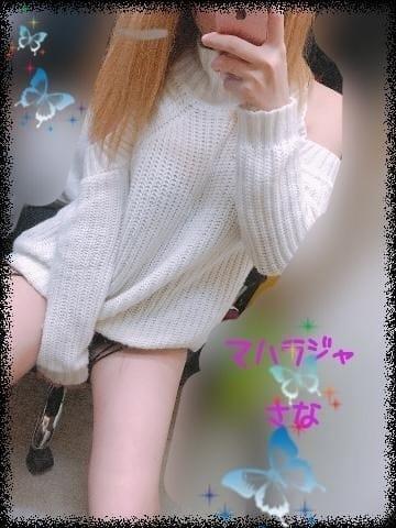 「ただぁ~春の~夢の~ごとしぃ~」06/19日(火) 04:20 | さなの写メ・風俗動画