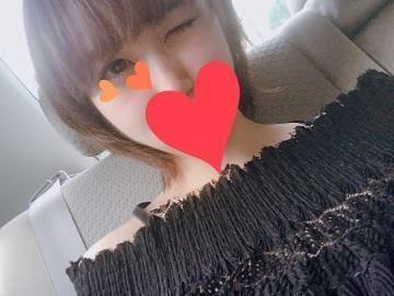 「ありがとうっ♡」06/19日(火) 05:24 | ちさとの写メ・風俗動画