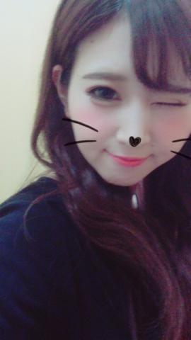 「今日はありがとう」06/19日(火) 06:00 | 彩(あや)の写メ・風俗動画