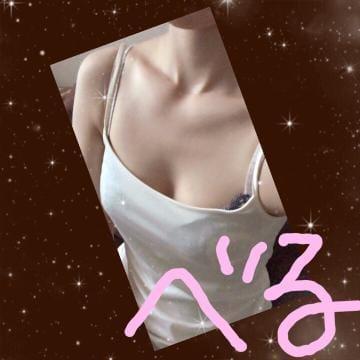「昨日のお礼(2001)」06/19(火) 06:21 | べるの写メ・風俗動画