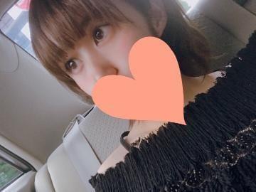 「ありがとうっ♡」06/19日(火) 06:52 | ちさとの写メ・風俗動画