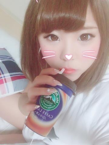 「お礼★」06/19(火) 07:00   かりんの写メ・風俗動画