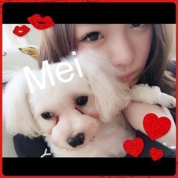 めい 人気爆発!!「感謝~♡」06/19(火) 07:14 | めい 人気爆発!!の写メ・風俗動画