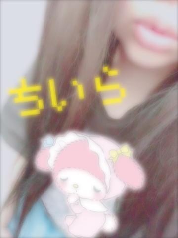 「おはまるまる〜??」06/19日(火) 08:00 | ちいらの写メ・風俗動画