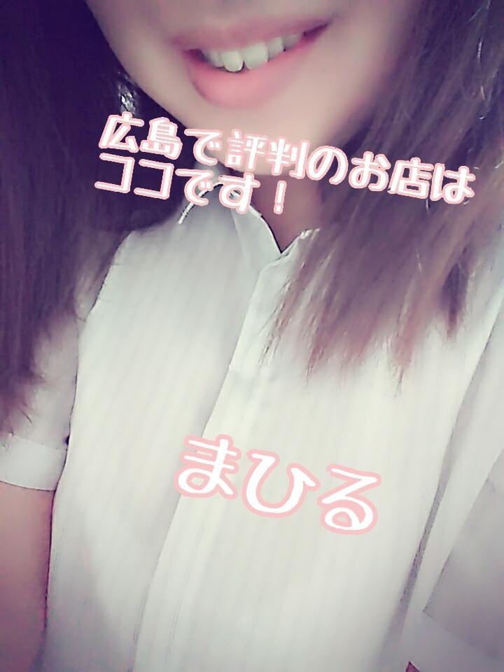 マヒル「おはよう☆」06/19(火) 08:13 | マヒルの写メ・風俗動画