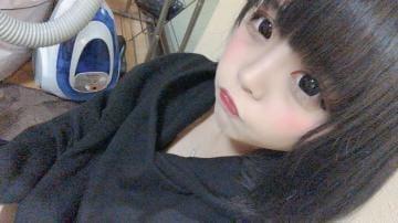 「☆渋谷のホテルのお兄さん」06/19日(火) 08:20 | まひろの写メ・風俗動画