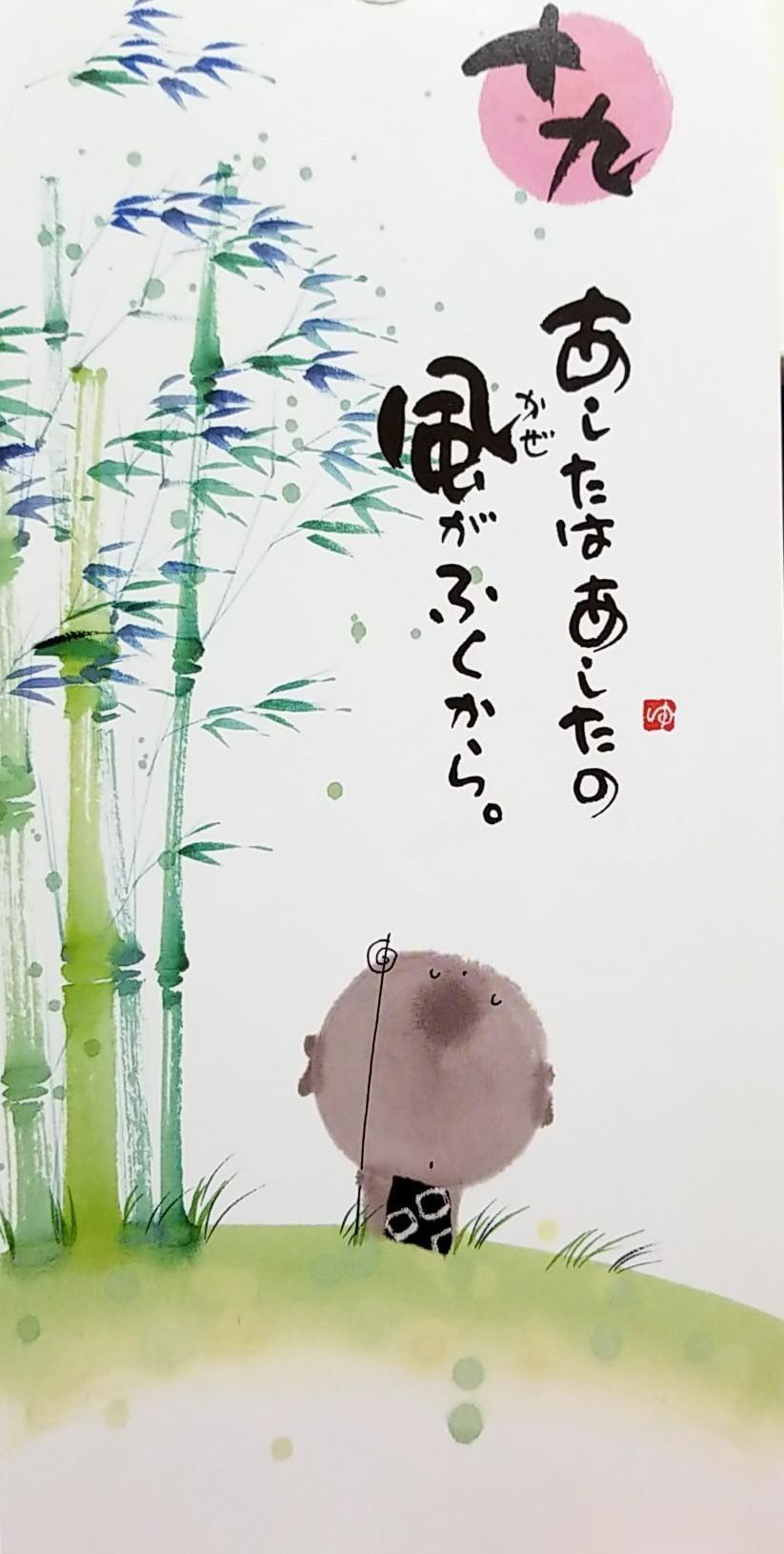 智里(ちさと)「おはようございます!」06/19(火) 08:57 | 智里(ちさと)の写メ・風俗動画
