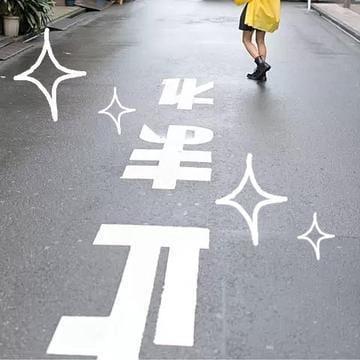 「昨日の御礼」06/19(火) 11:30   れいらの写メ・風俗動画
