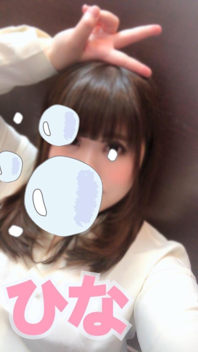 ひな「ふっふーーん」06/19(火) 13:28   ひなの写メ・風俗動画