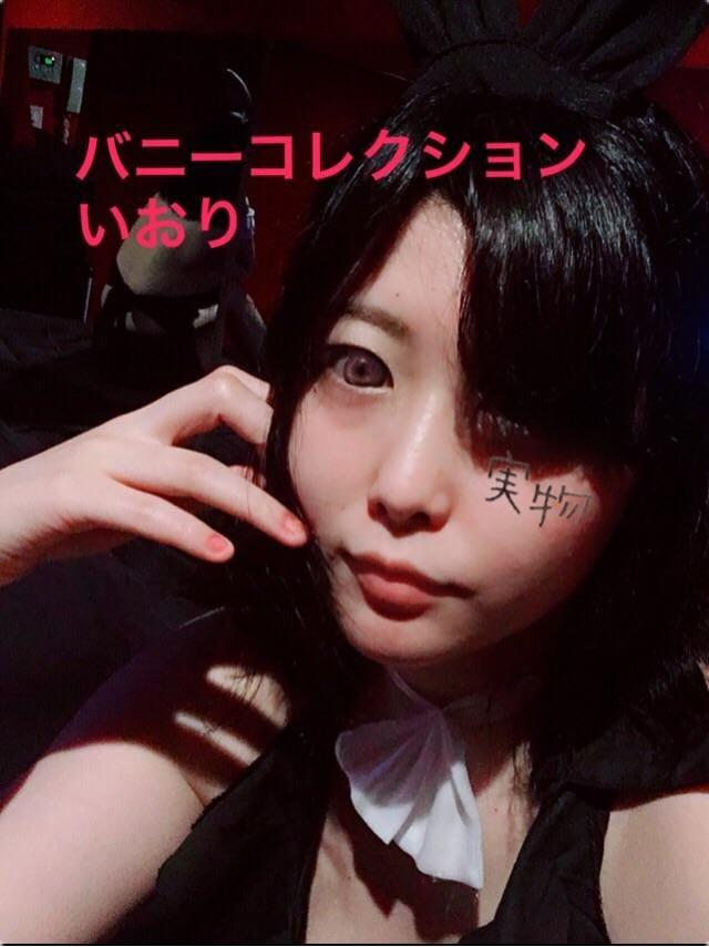 「ありがとうさぎ」06/19日(火) 14:29   イオリの写メ・風俗動画