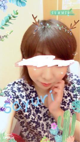 「[WEBヨヤク 待ってます♪(^^)ノ ]:フォトギャラリー」06/19(火) 14:43 | サユリの写メ・風俗動画
