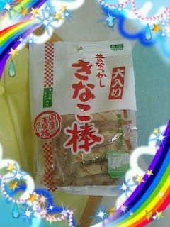 「先週のお礼(^O^)♪」06/19(火) 15:00 | 月丘あんなの写メ・風俗動画