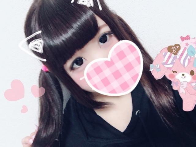 「♡おはー!」06/19日(火) 16:44   こころの写メ・風俗動画
