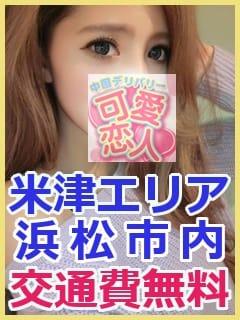 「特別イベント!!」06/19日(火) 17:17   店長の写メ・風俗動画