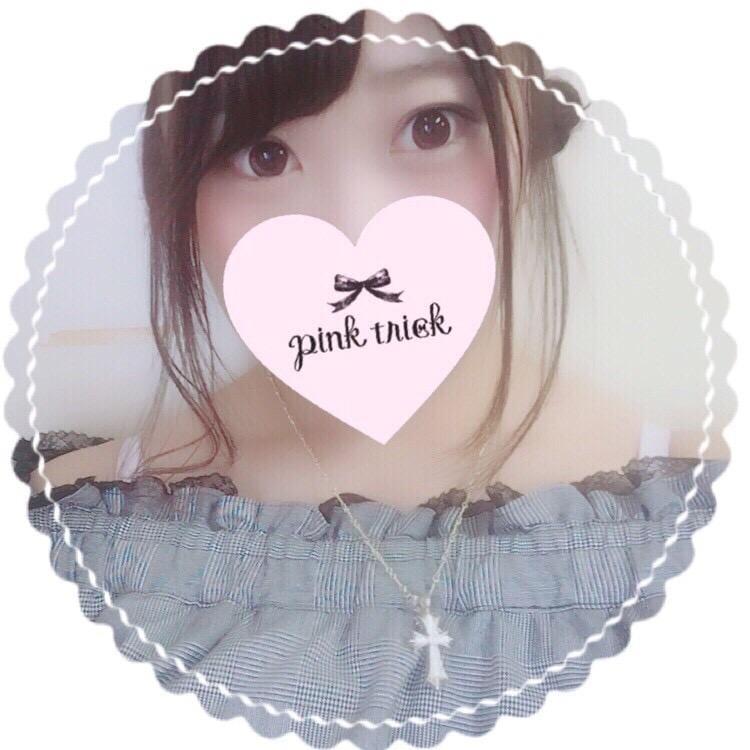 「♡明日出勤するよ〜っ♡」06/19日(火) 17:22   みゆちゃんの写メ・風俗動画