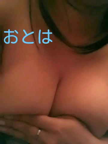 「ぴーや♪」06/19(火) 17:40 | おとはの写メ・風俗動画