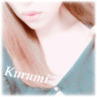「#good morning.」06/19(火) 17:55 | くるみ先生の写メ・風俗動画