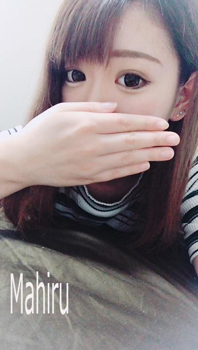 「出勤したよ♡」06/19(火) 18:46 | まひるの写メ・風俗動画