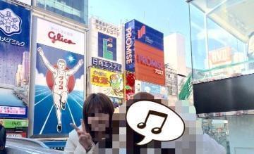 「こんばんは」06/19(火) 18:50 | 邑森 香織の写メ・風俗動画