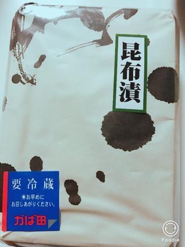 ナナセ「明太子〜?」06/19(火) 18:59 | ナナセの写メ・風俗動画