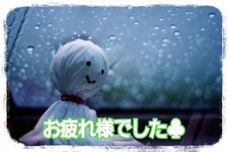 「わかばより」06/19日(火) 19:17 | わかばの写メ・風俗動画