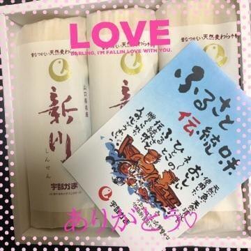 モモカ「★☆ 宇部かまちゃん〜(≧ω≦)b ☆★」06/19(火) 19:40 | モモカの写メ・風俗動画