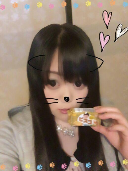 あいりちゃん「強くなるうう!」06/19(火) 19:49 | あいりちゃんの写メ・風俗動画