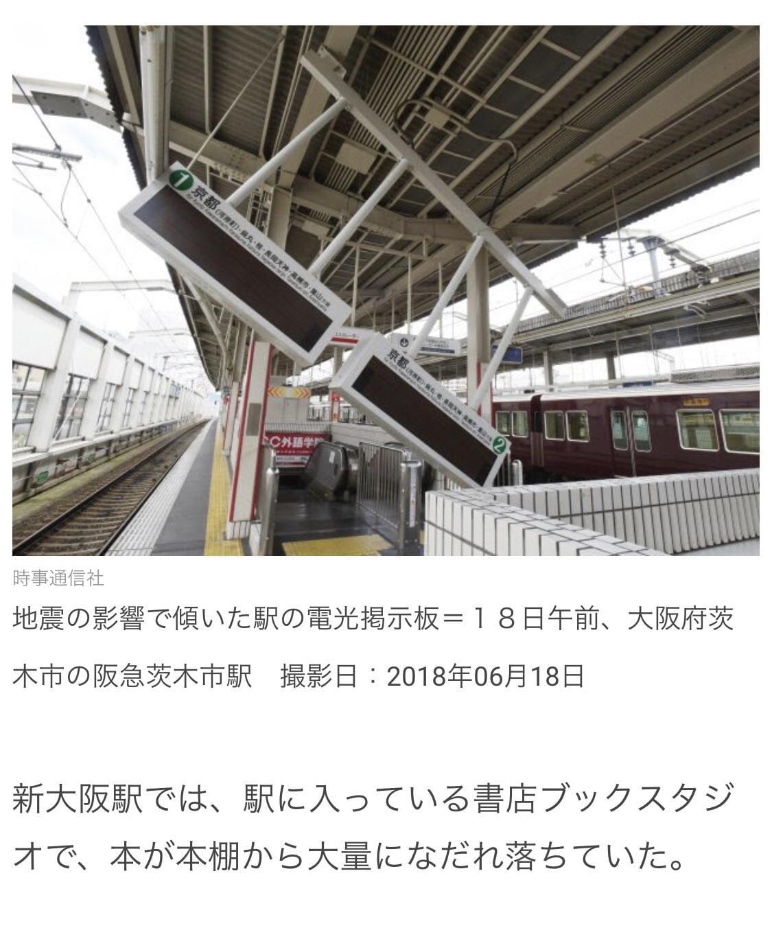 「大阪」06/19(火) 20:03 | 本田つぐみの写メ・風俗動画
