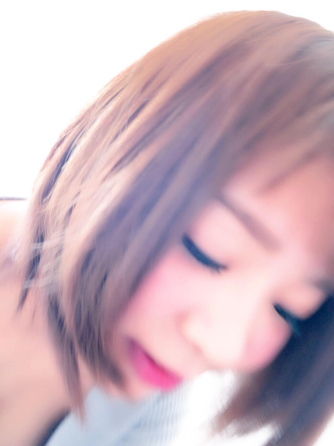 「早くエッチしようよ(*?ω? )」06/19(火) 20:32 | Ione<いおん>の写メ・風俗動画