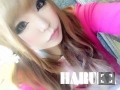 はるか「USのおにぃちゃん!」06/19(火) 20:55 | はるかの写メ・風俗動画