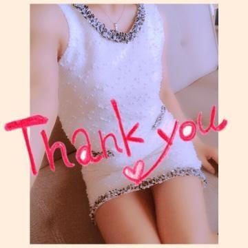 「15日にお会いしたKさんへ♪」06/19(火) 21:36 | 柊エミの写メ・風俗動画
