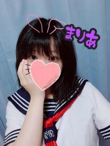 まりあ「梅雨ですか…」06/19(火) 22:11 | まりあの写メ・風俗動画