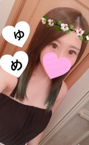 「読書*」06/19(火) 22:45   ゆめの写メ・風俗動画