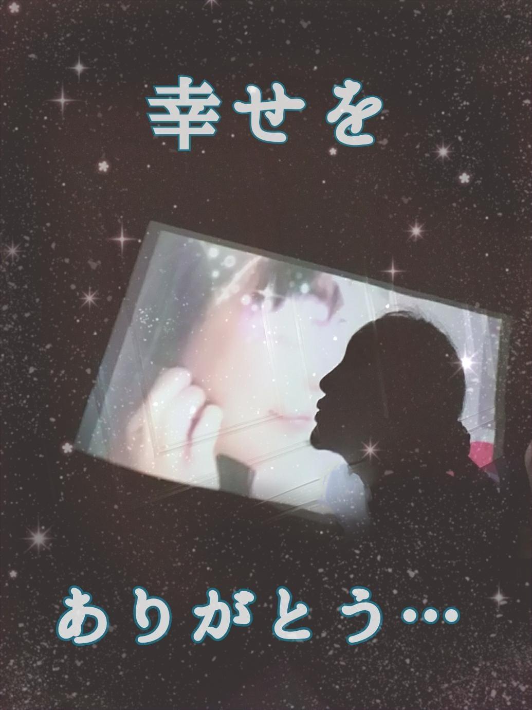 「日本おめでとゔ(pq´∀`)┌iiiiii┐(´∀`pq)゚゚ななせ」06/19(火) 22:59 | 七瀬の写メ・風俗動画