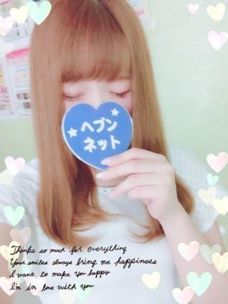 「あと少し」06/20(水) 00:00 | まりの写メ・風俗動画