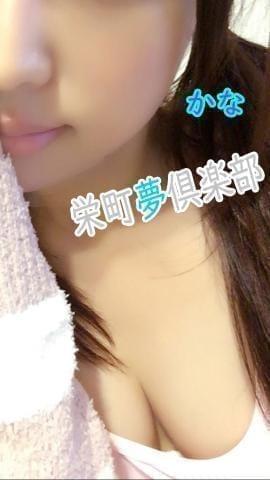 「アイス」06/20日(水) 00:20 | かなの写メ・風俗動画